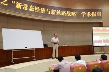 第7期  新常态经济与新丝路战略石习平