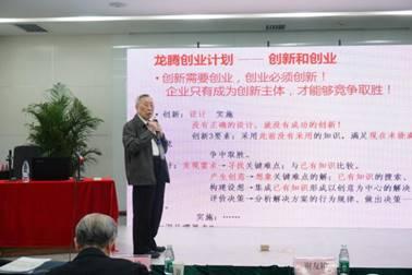 第14期 中国工程院士谢友柏教授