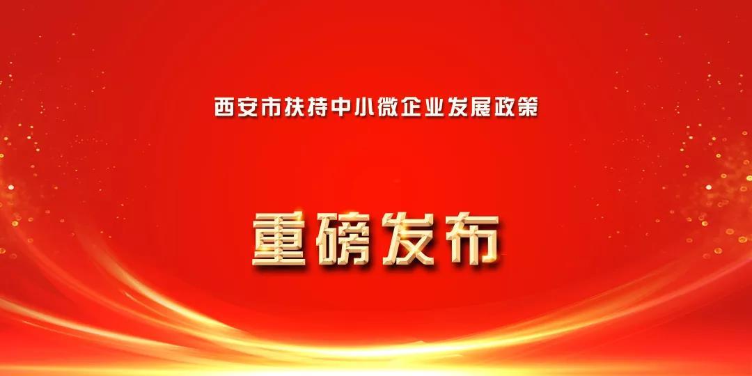 微信图片_20200103110038.jpg