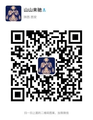 微信图片_20200403175406(2).jpg