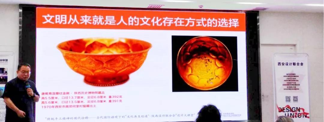 鸳鸯莲瓣纹金碗.jpg