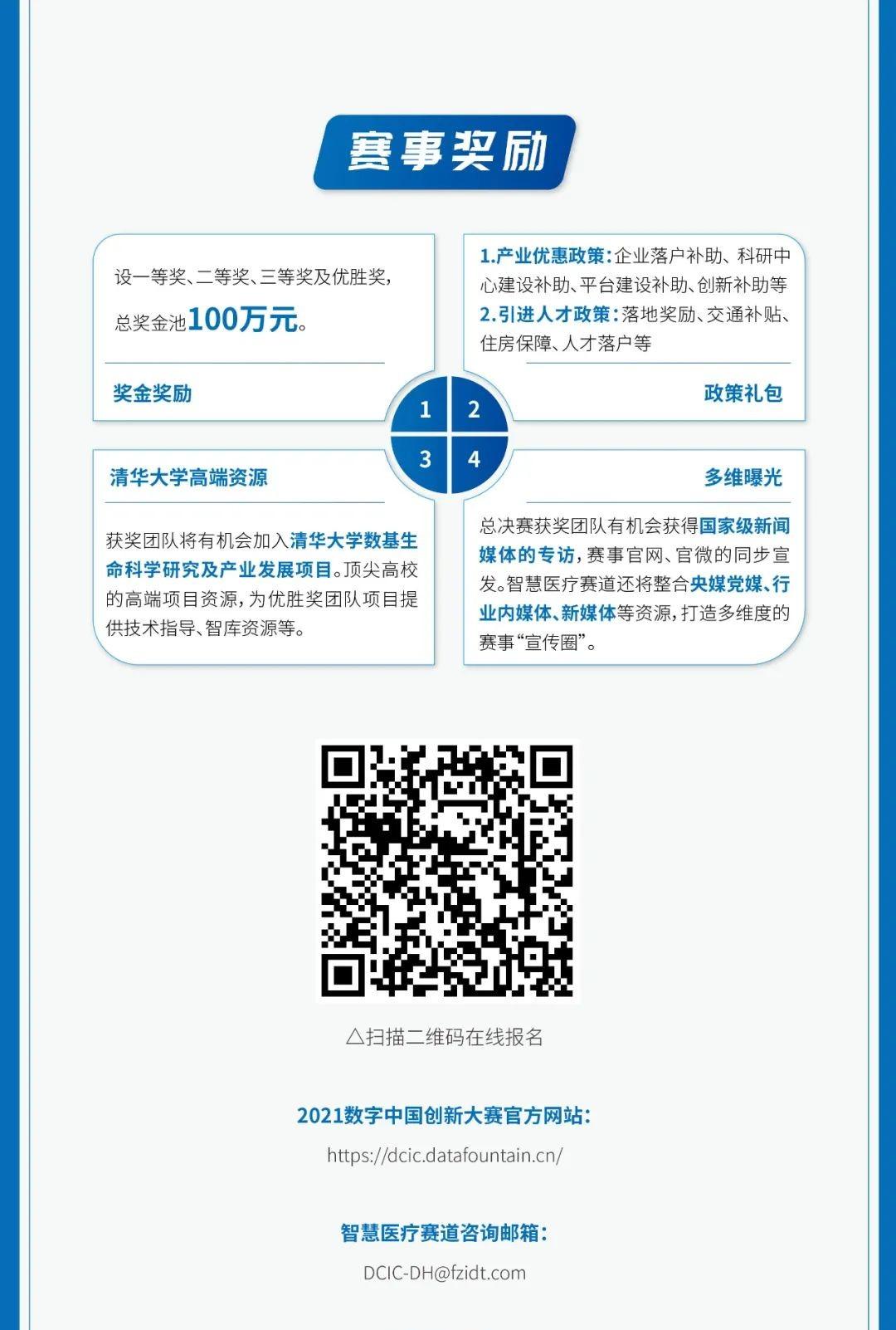 微信图片_20210330101627.jpg